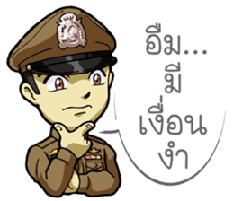 Thai Police with the brave heart sticker #15789263