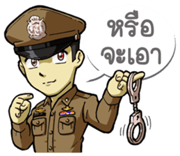 Thai Police with the brave heart sticker #15789267