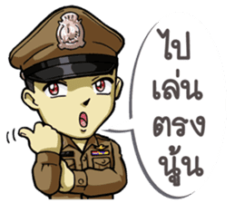 Thai Police with the brave heart sticker #15789269