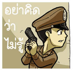 Thai Police with the brave heart sticker #15789270
