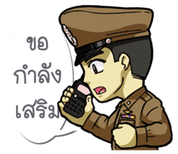 Thai Police with the brave heart sticker #15789273