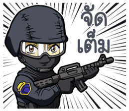 Thai Police with the brave heart sticker #15789275