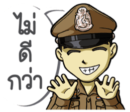 Thai Police with the brave heart sticker #15789283