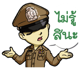 Thai Police with the brave heart sticker #15789284