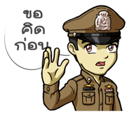 Thai Police with the brave heart sticker #15789286
