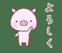 Baby pig. sticker #15791714