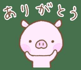 Baby pig. sticker #15791716