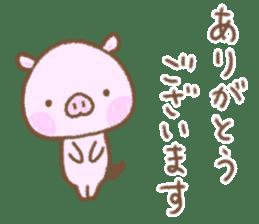 Baby pig. sticker #15791717