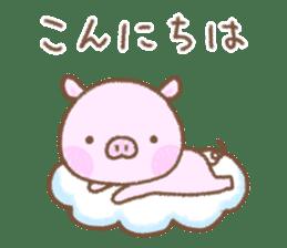 Baby pig. sticker #15791720