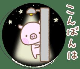 Baby pig. sticker #15791721