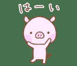 Baby pig. sticker #15791725