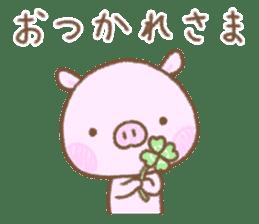 Baby pig. sticker #15791726