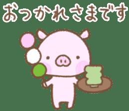 Baby pig. sticker #15791727
