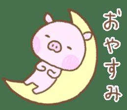 Baby pig. sticker #15791728
