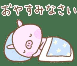 Baby pig. sticker #15791729