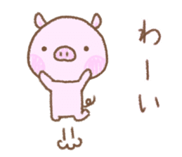 Baby pig. sticker #15791730