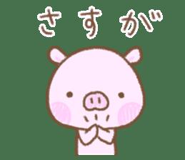 Baby pig. sticker #15791731