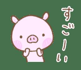 Baby pig. sticker #15791732