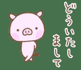 Baby pig. sticker #15791733