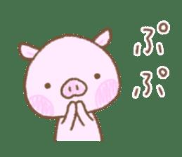 Baby pig. sticker #15791734