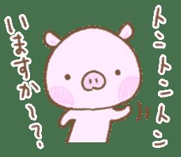Baby pig. sticker #15791738