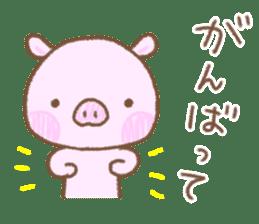 Baby pig. sticker #15791743