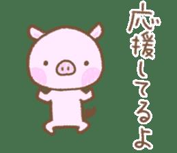 Baby pig. sticker #15791744