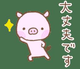 Baby pig. sticker #15791747