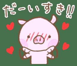 Baby pig. sticker #15791749