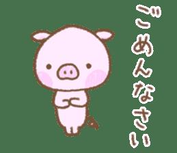 Baby pig. sticker #15791750