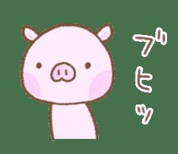 Baby pig. sticker #15791751