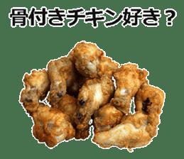 Fried chicken is best. sticker #15791947