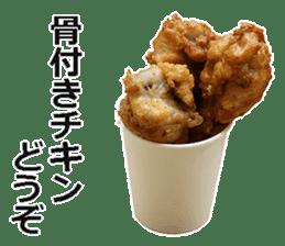 Fried chicken is best. sticker #15791948