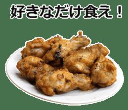 Fried chicken is best. sticker #15791949