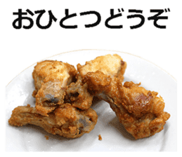 Fried chicken is best. sticker #15791950