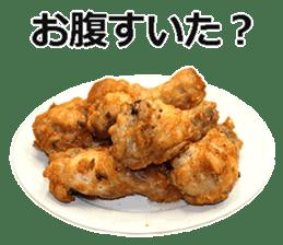 Fried chicken is best. sticker #15791951