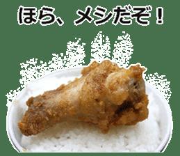 Fried chicken is best. sticker #15791952