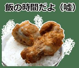 Fried chicken is best. sticker #15791953