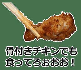 Fried chicken is best. sticker #15791954