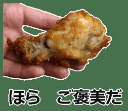Fried chicken is best. sticker #15791955