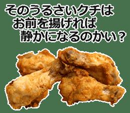Fried chicken is best. sticker #15791959
