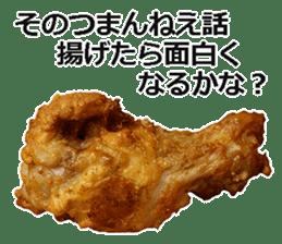 Fried chicken is best. sticker #15791960