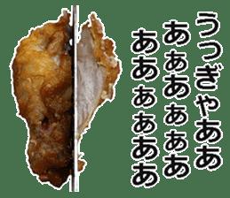 Fried chicken is best. sticker #15791962