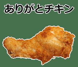 Fried chicken is best. sticker #15791965