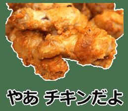 Fried chicken is best. sticker #15791970