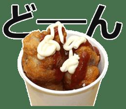 Fried chicken is best. sticker #15791977