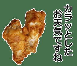 Fried chicken is best. sticker #15791979