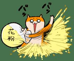 KUSOHAMU (SPRING) sticker #15798936