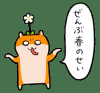 KUSOHAMU (SPRING) sticker #15798961