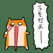 KUSOHAMU (SPRING) sticker #15798963